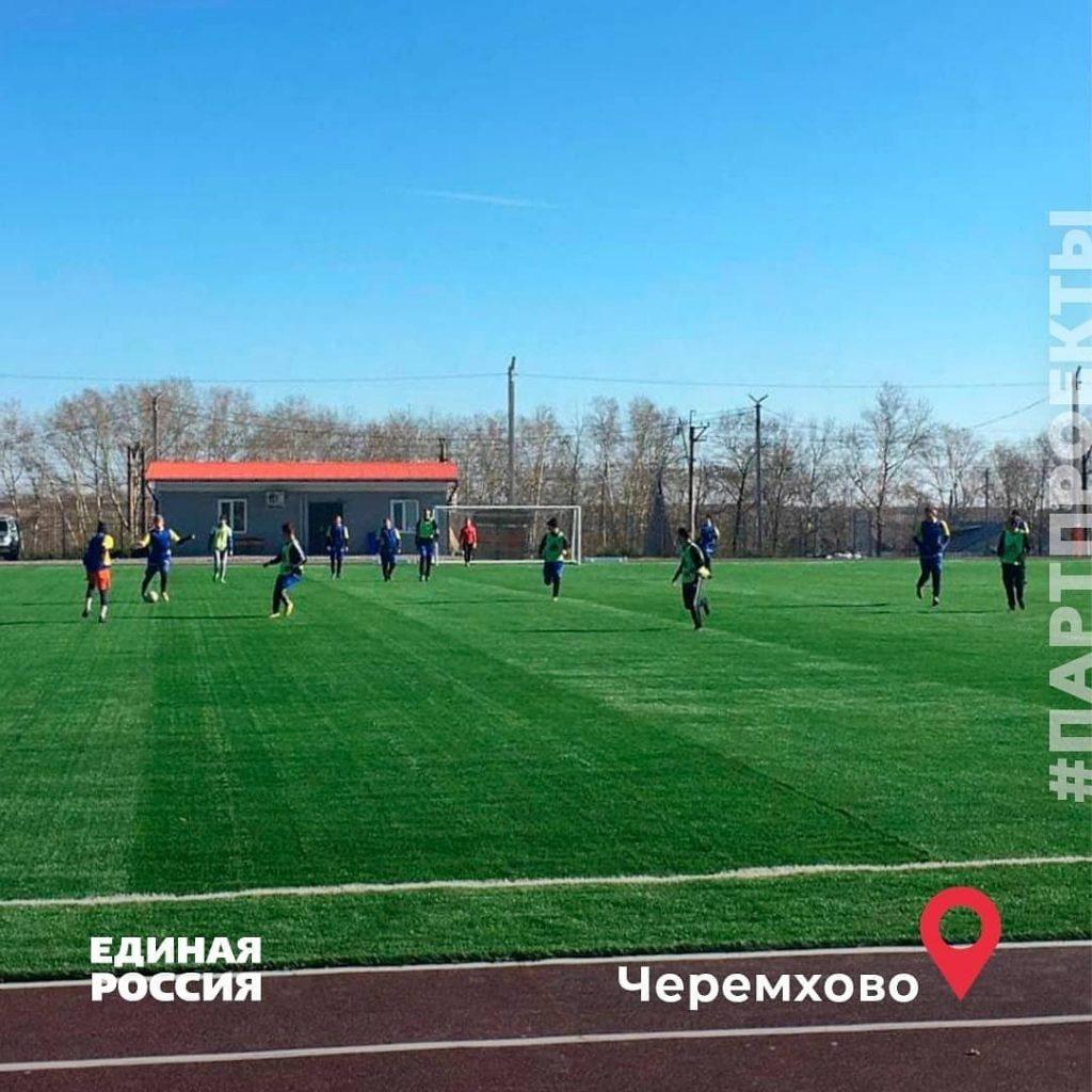 Футбольный турнир памяти детского тренера Юрия Кобзаря прошел в Черемхово при поддержке «Единой России»